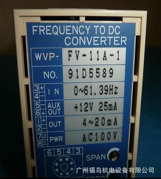 WATANABE信号转换器, 型号: WVP-FV-11A-1