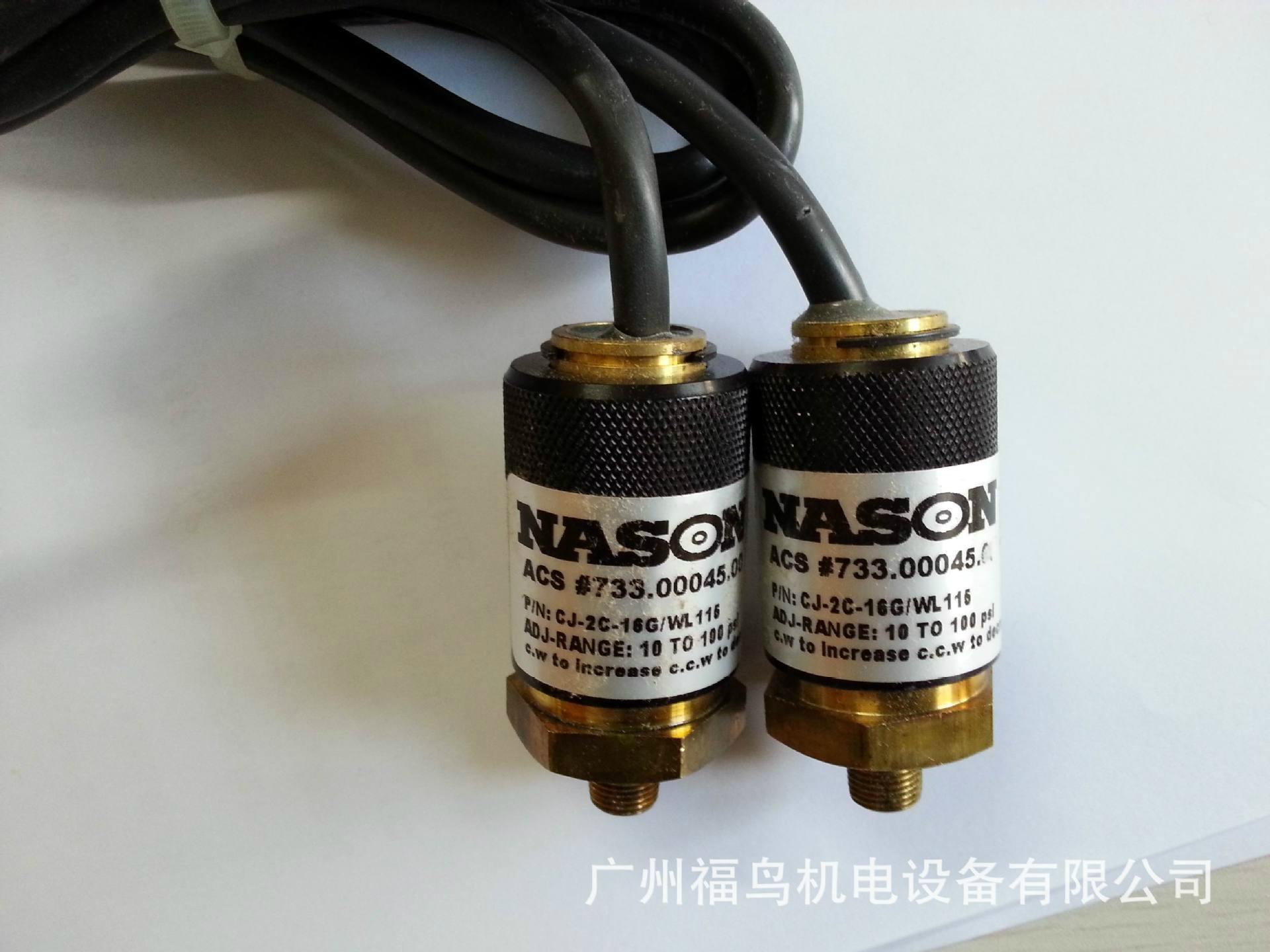 現貨供應NASON壓力開關(CJ-2C-16G/WL115) 10