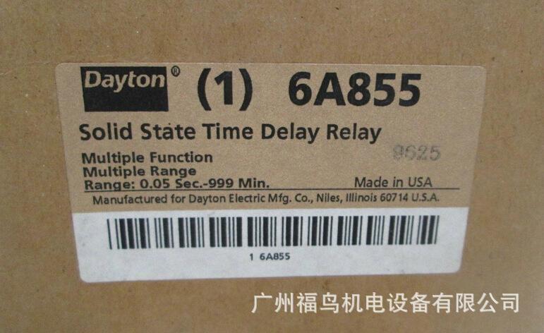 DAYTON时间继电器,  型号: 6A855