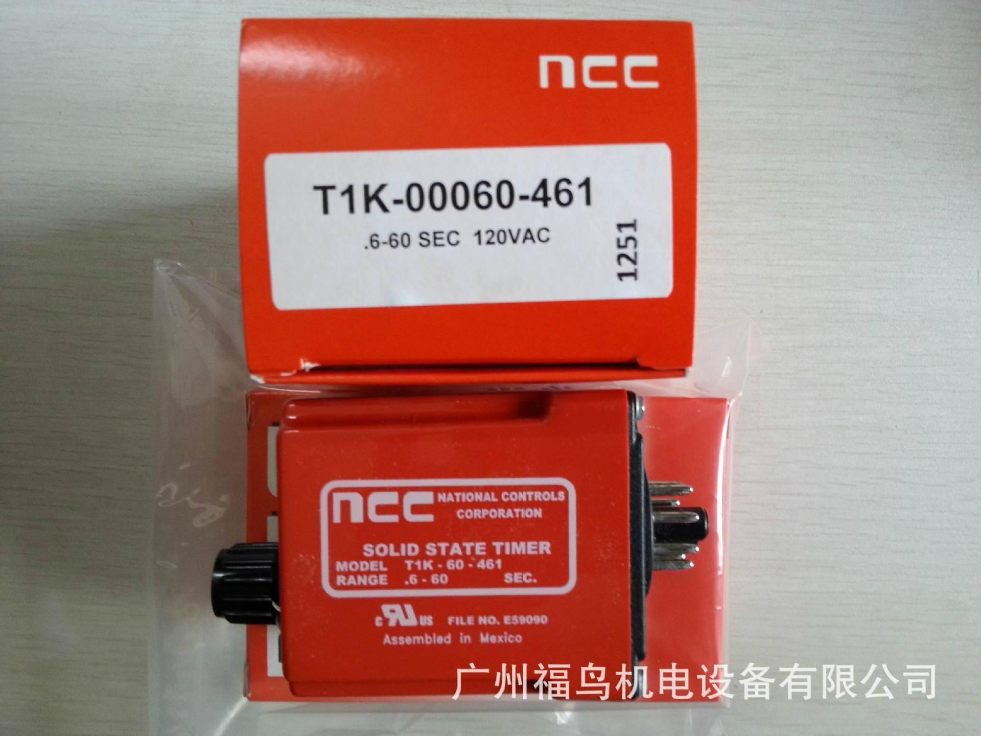 现货供应NCC时间延时继电器(T1K-60-461) 8