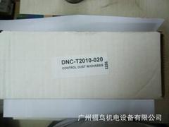供應AMETEK NCC脈衝除塵控制器, 時序控制板(DNC-T2010-020)