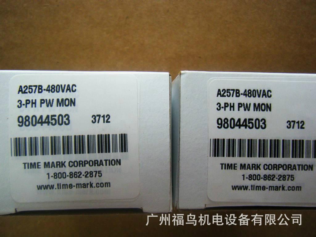 供应TIME MARK三相监控继电器(A257B) 9