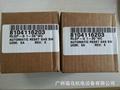 現貨供應ANTUNES壓力開關(RLGP-G, 8104116203) 10