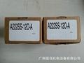 供应ARO Ingersoll Rand电磁阀(A222SS-120-A) 9