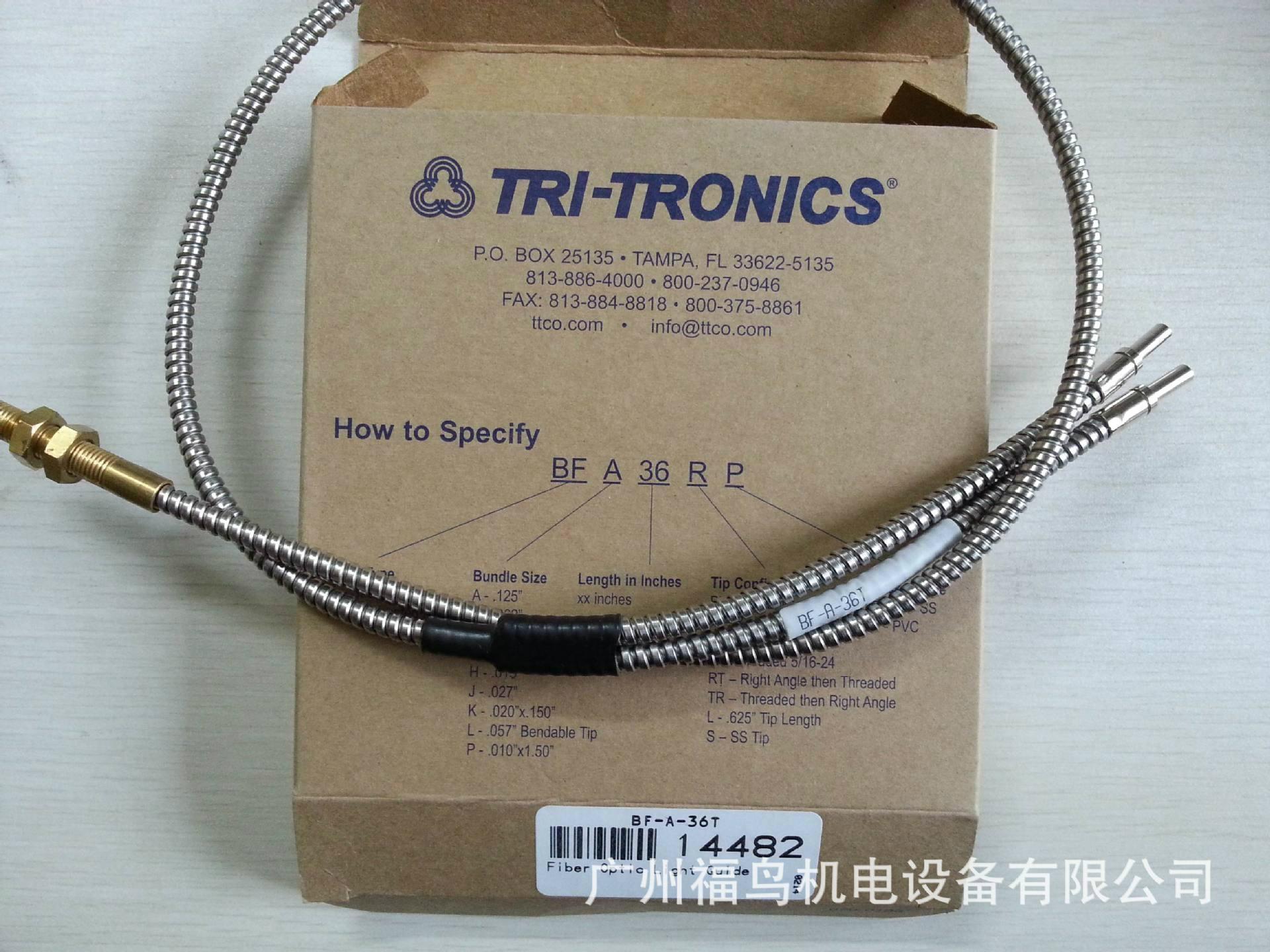 TRI-TRONICS光纖, 型號: BF-A-36T