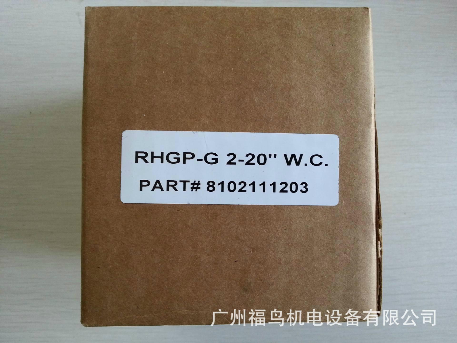 現貨供應ANTUNES壓力開關(RHGP-G, 8102111203) 7