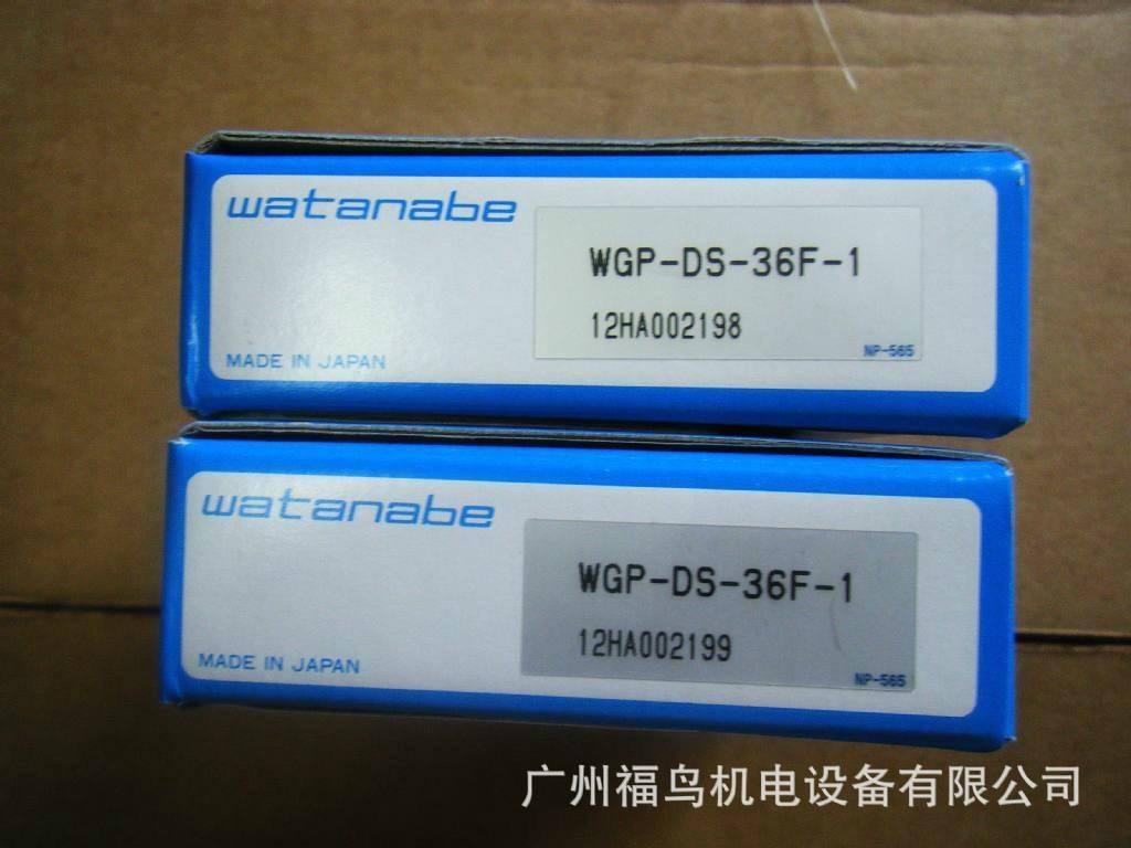 watanabe(渡边)转换器, 变送器, 显示仪表 9