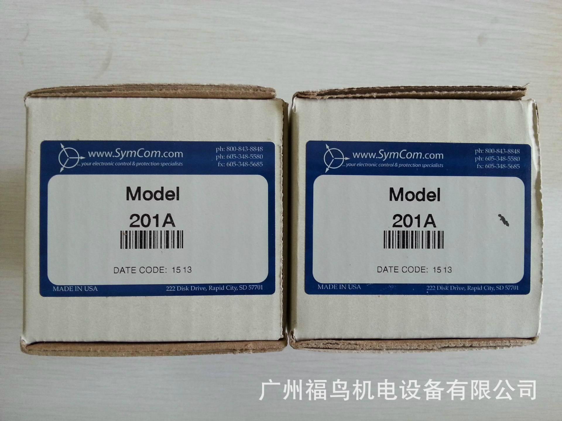 SYMCOM控制器, 繼電器 6