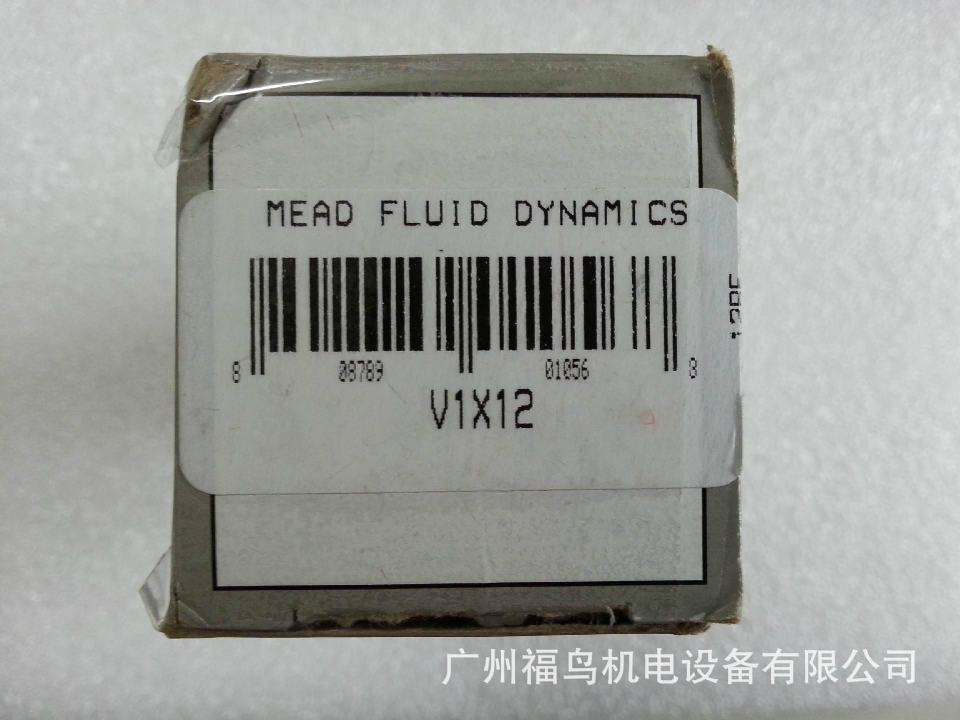 现货供应MEAD气缸(V1X12, V1X-12, VIX-12, VIX12) 9