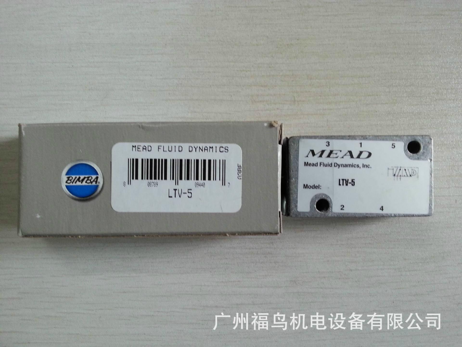 MEAD气阀, 型号: LTV-5