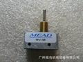 供应MEAD气阀(MV-35)
