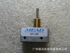 供應MEAD氣閥(MV-35)