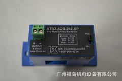 NK Technologies电流变送器, 电流传感器