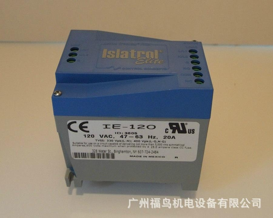 供應EMERSON (CONTROL CONCEPTS)電源濾波器(IE-120) 2