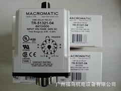 MACROMATIC时间继电器. 继电器