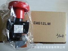 KYORITSU(共立继器株式会社)接触器, 继电器