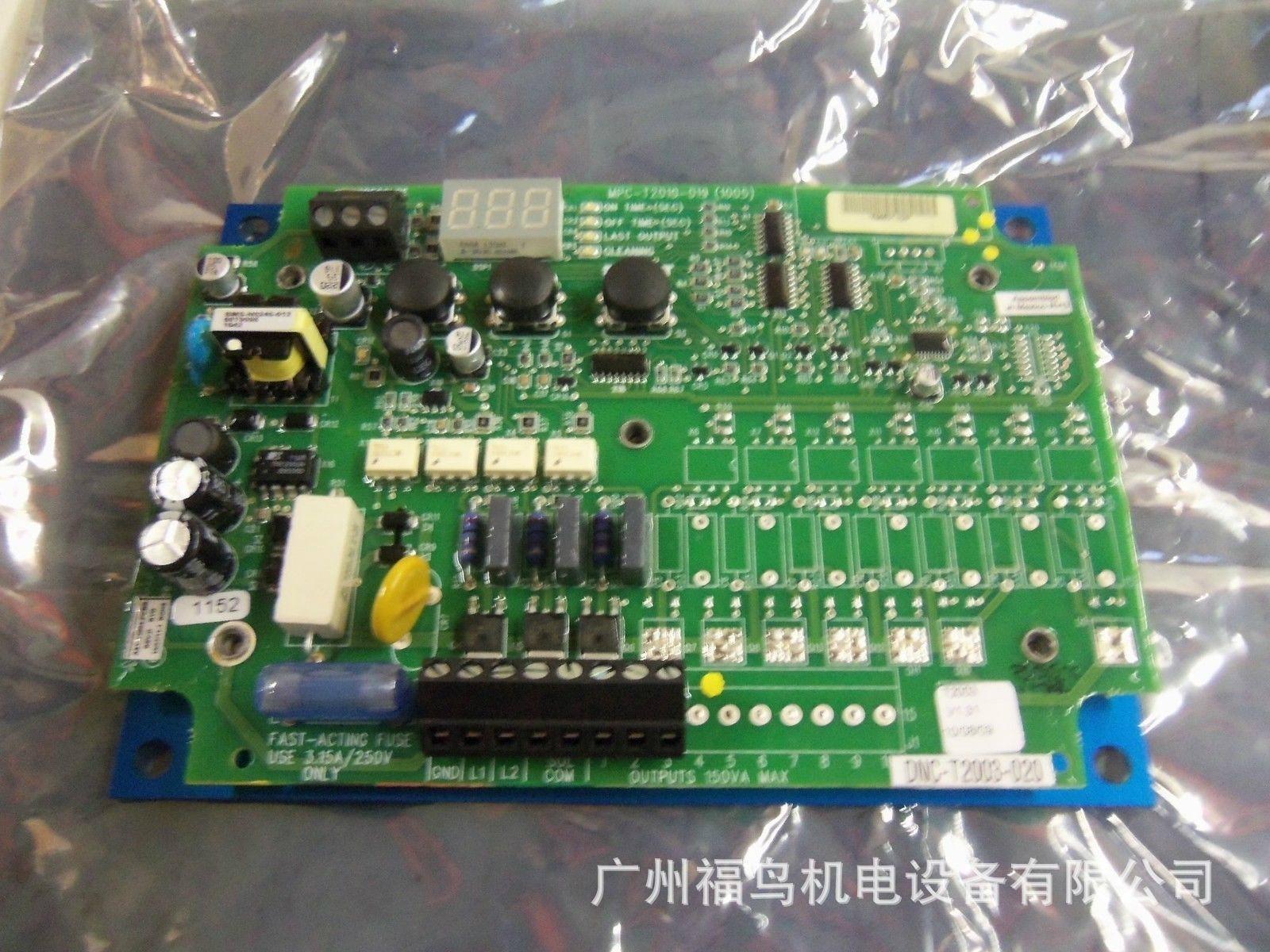 AMETEK NCC时序控制板,线路板, 型号: DNC-T2003-020