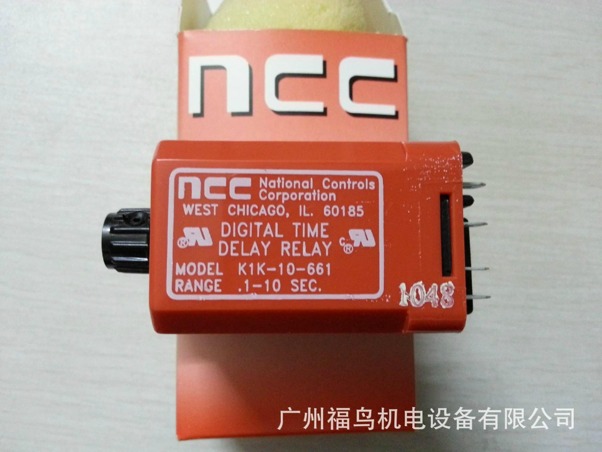 NCC延时继电器, 型号:  K1K-10-661