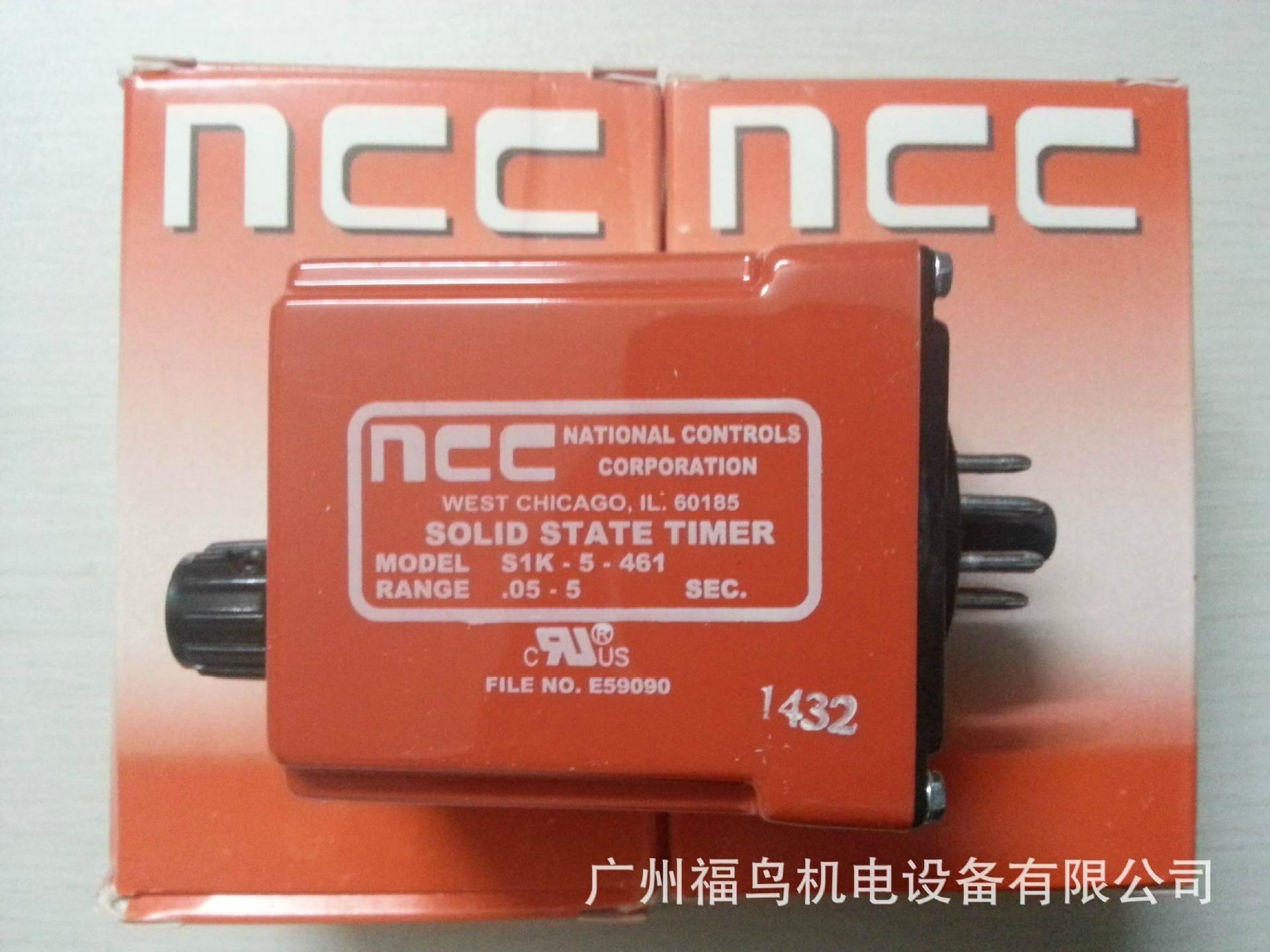 NCC延时继电器, 型号: S1K-5-461.