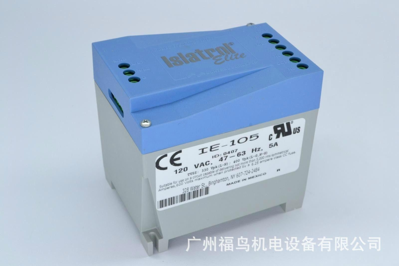 ?EMERSON CONTROL CONCEPTS電源濾波器, 型號: IE-105