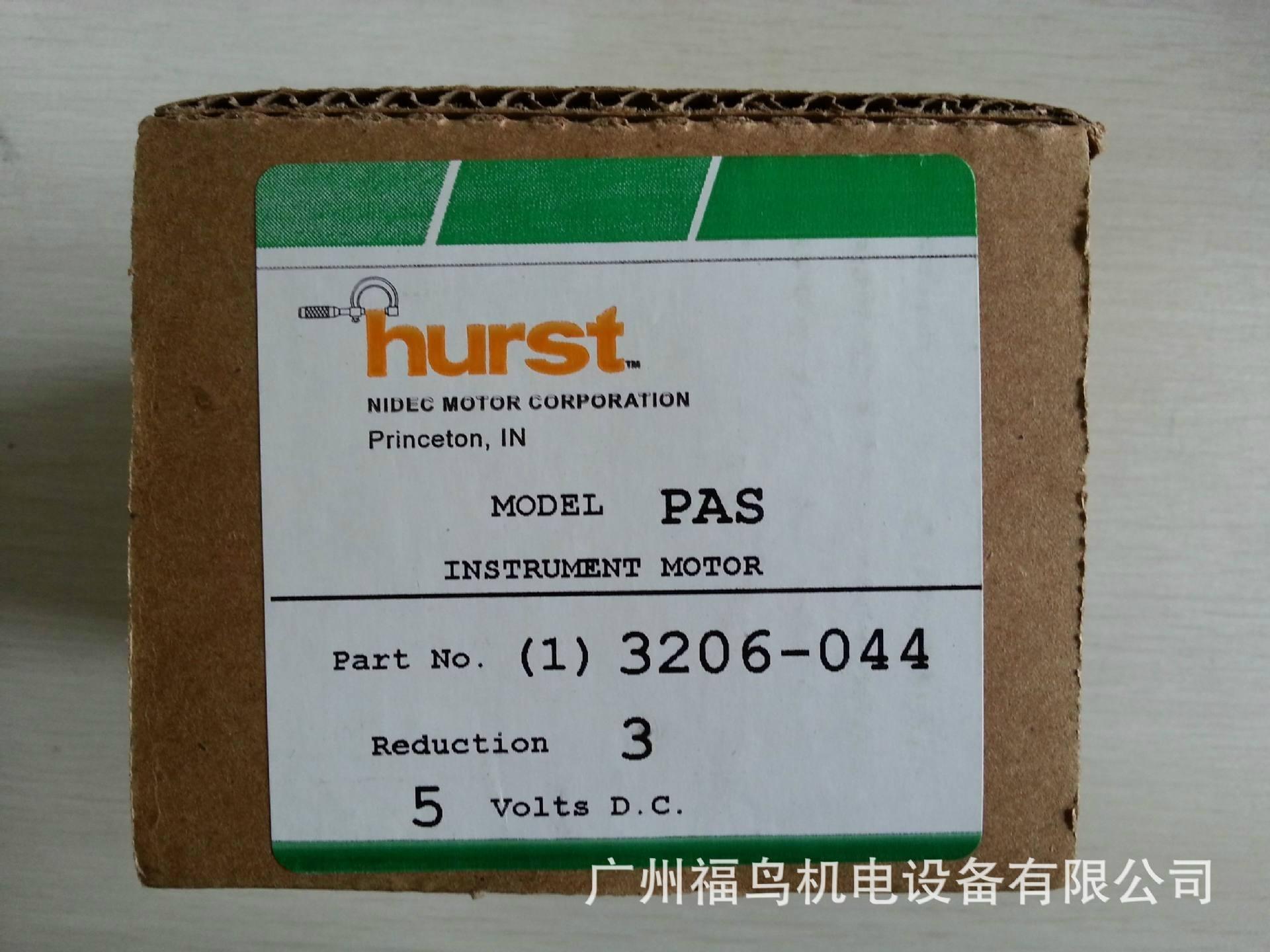 HURST马达, 电机, 订货号: 3206-044