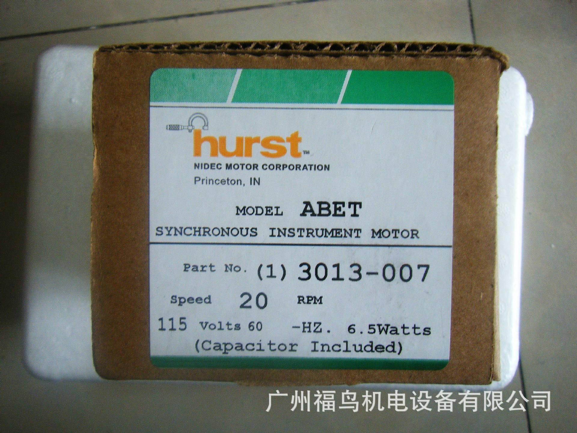 HURST馬達, 電機, 訂貨號: 3013-007