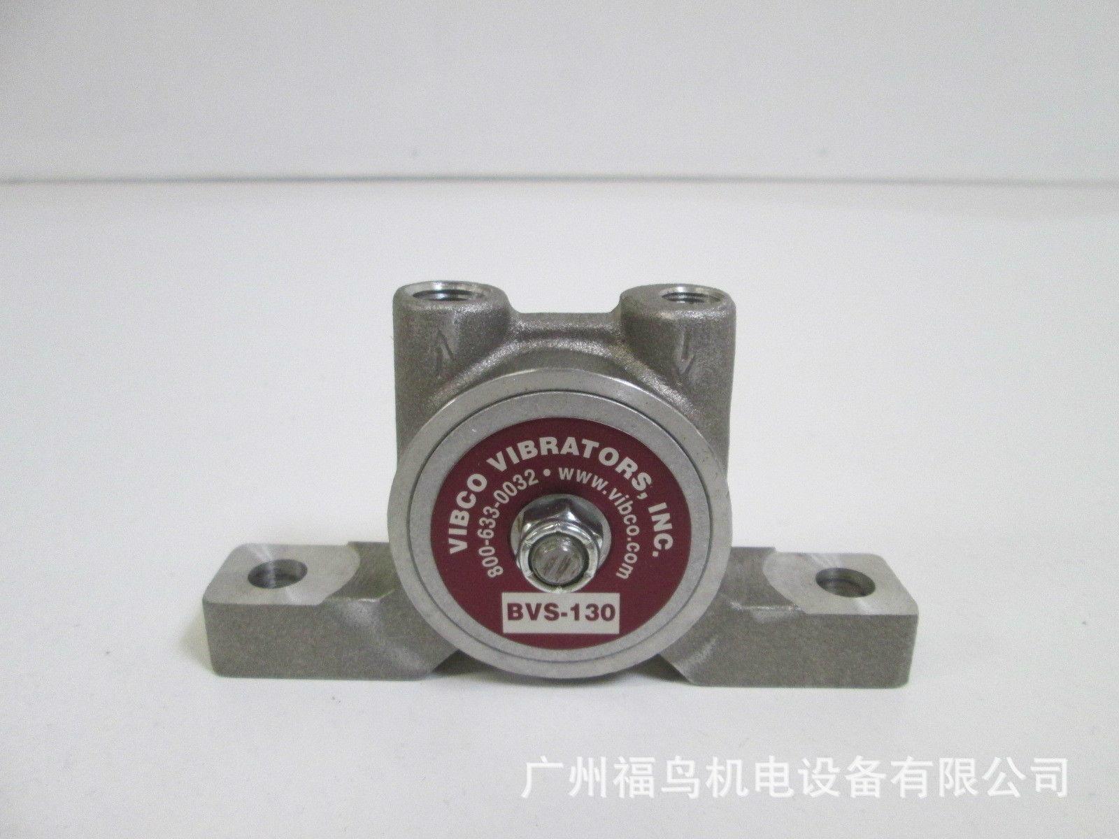 VIBCO振動器, 型號: BVS-130
