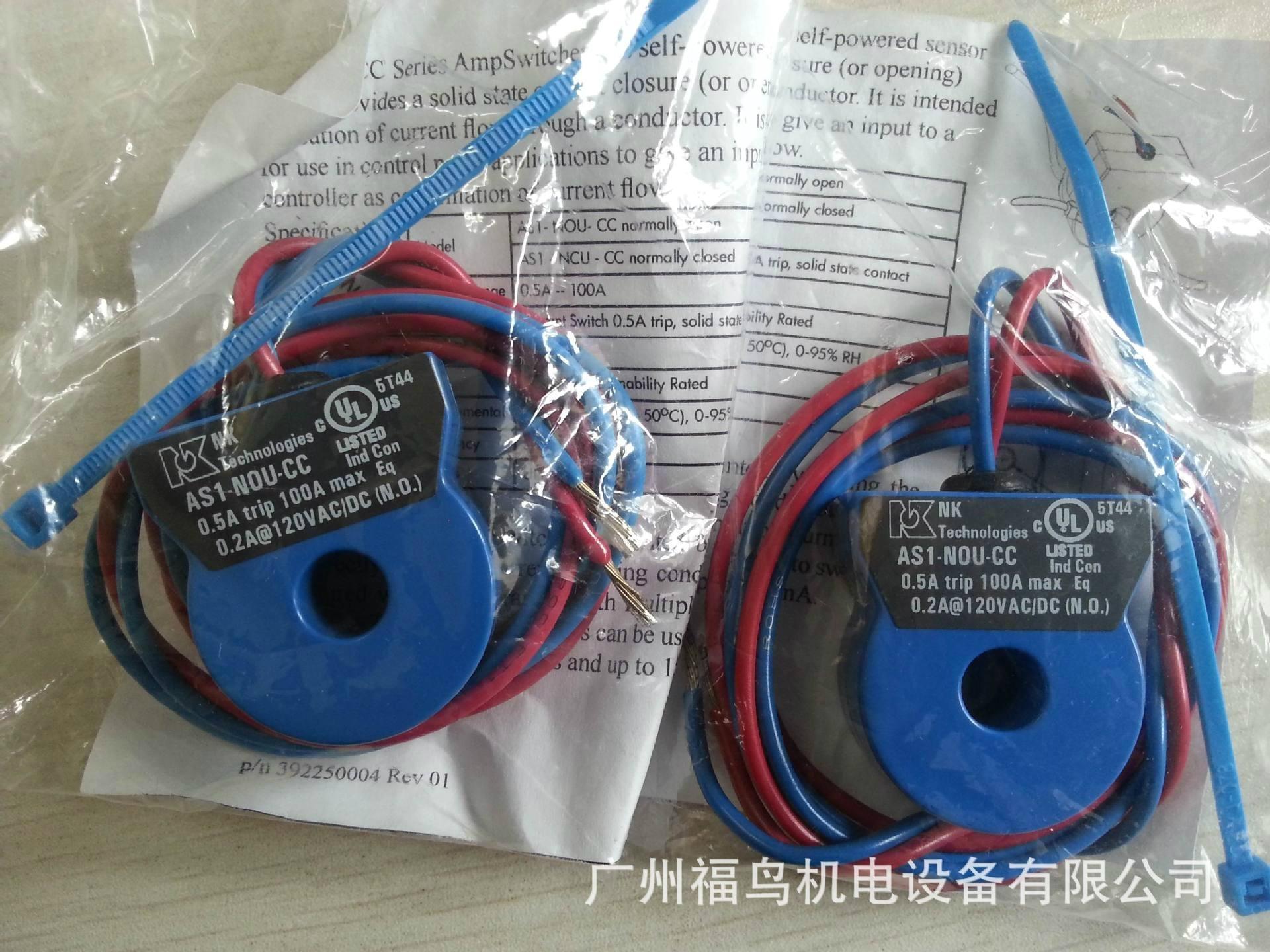 NK TECHNOLOGIES电流互感器, 型号: AS1-NOU-CC