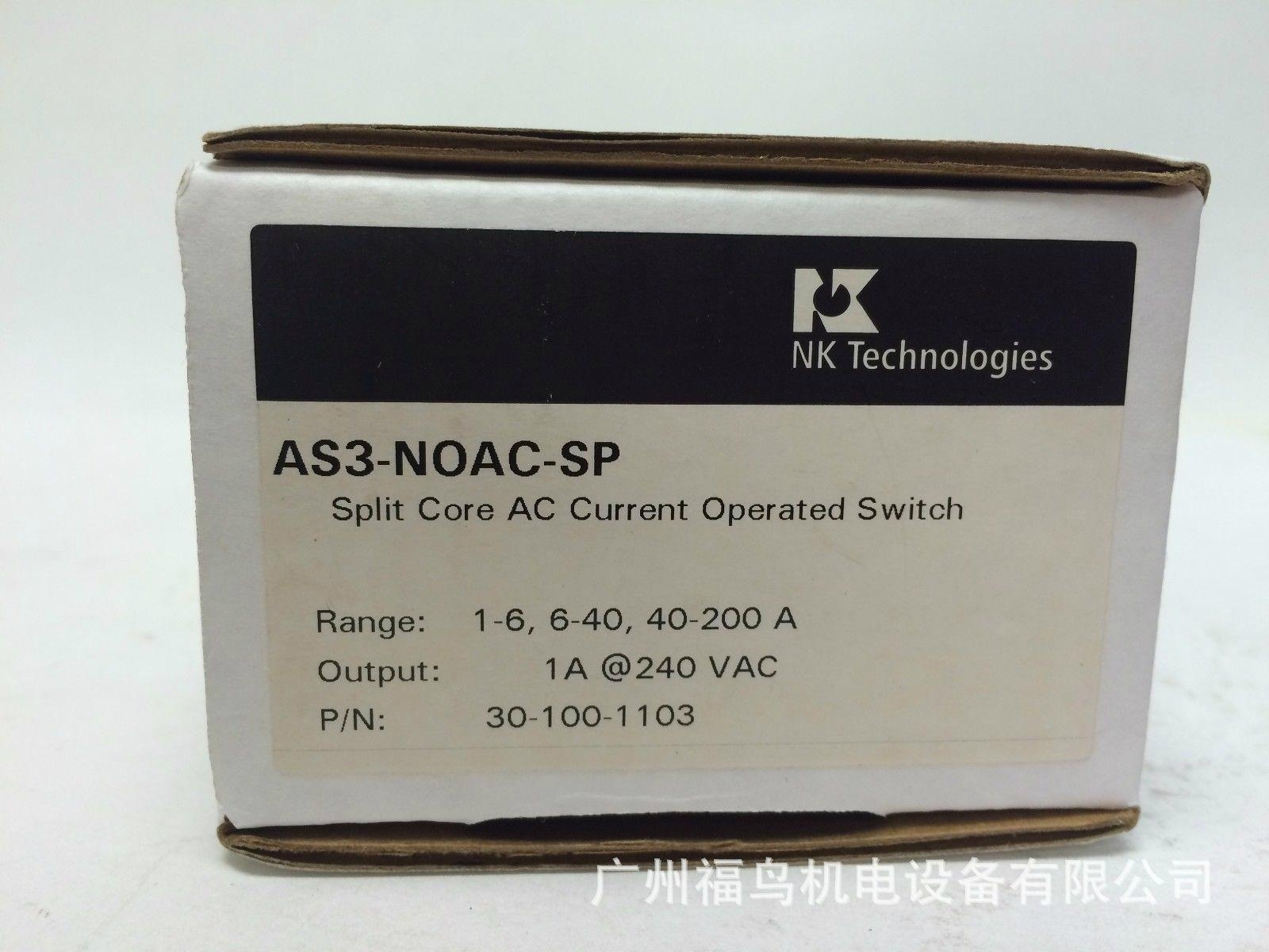 NK TECHNOLOGIES電流變送器, 型號: AS3-NOAC-SP