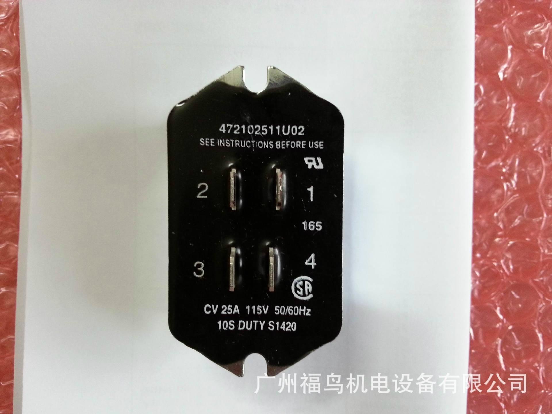 STEARNS SINPAC啟動器, 型號: 472102511U02