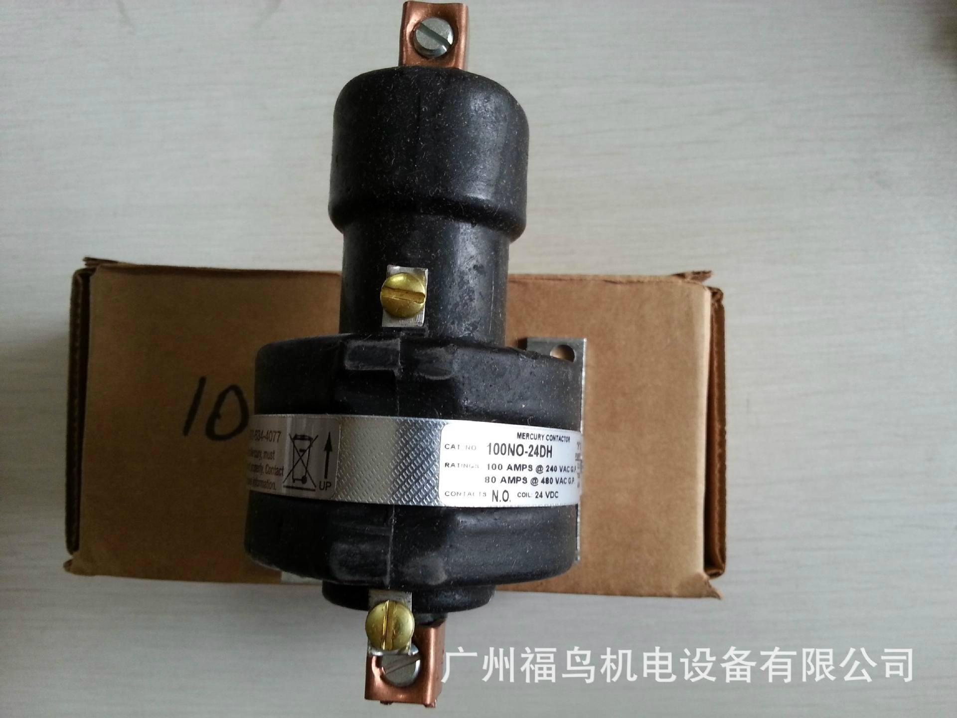 MDI水銀接觸器, 型號: 100NO-24DH