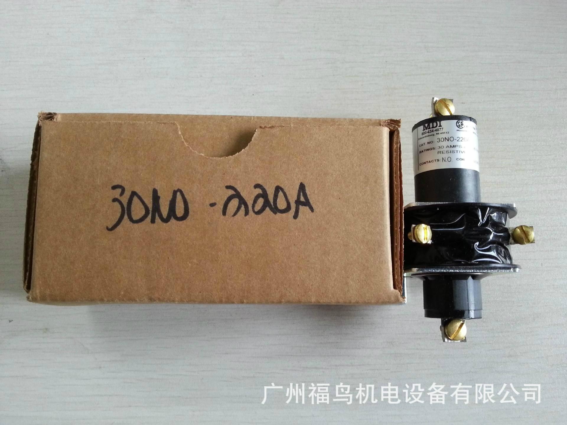 MDI水銀接觸器, 型號: 30NO-220A