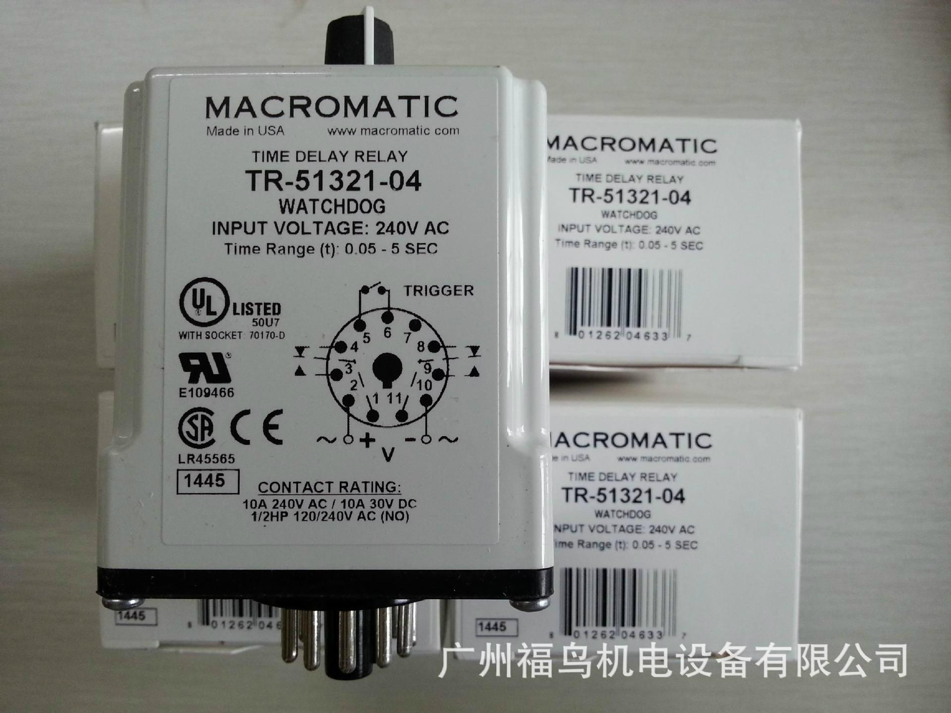 MACROMATIC延時繼電器, 型號:TR-51321-04