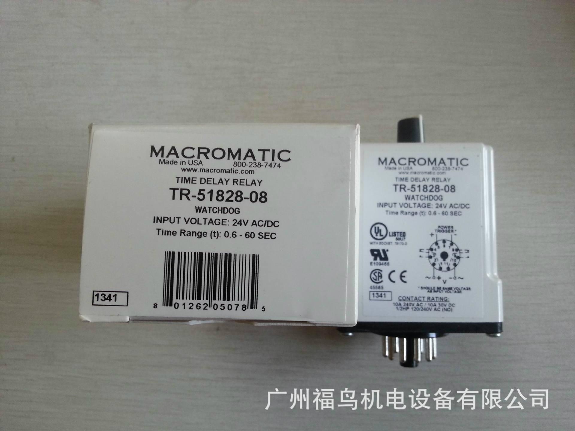 MACROMATIC延時繼電器, 型號:TR-51828-08