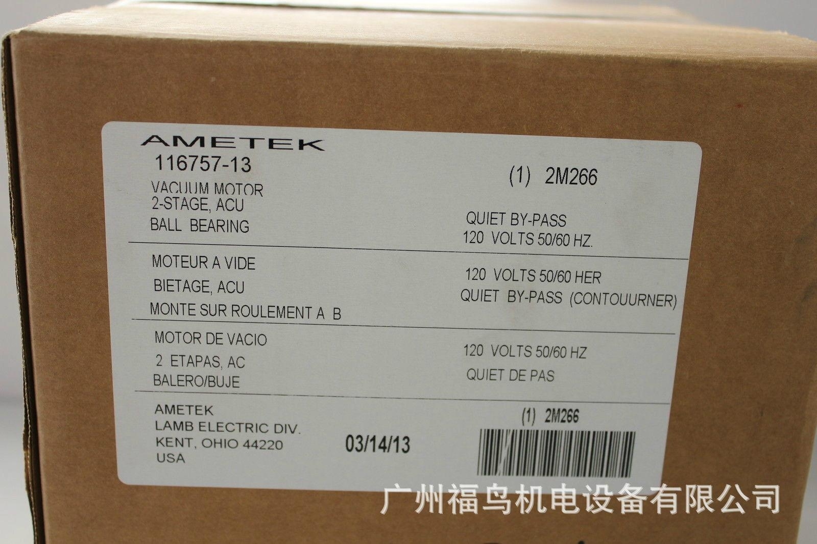 AMETEK LAMB ELECTRIC真空馬達, 型號: 116757-13
