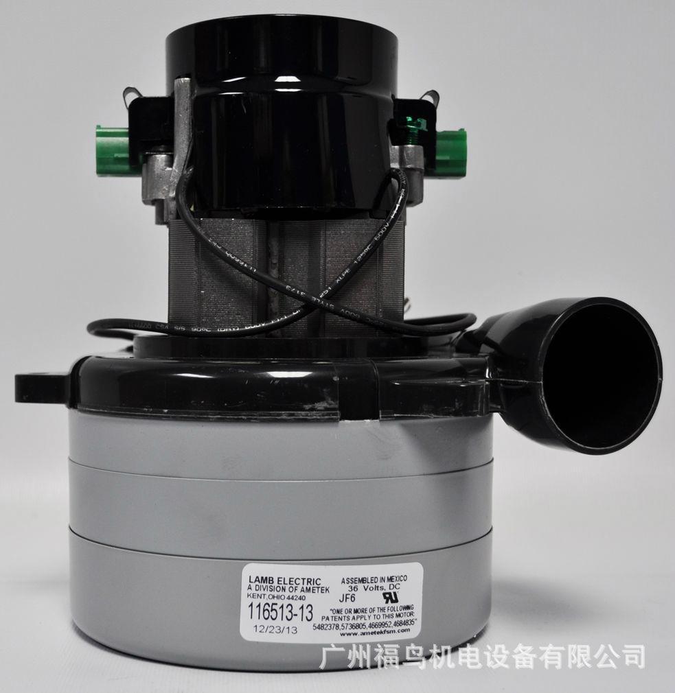 AMETEK LAMB ELECTRIC真空马达, 型号: 116513-13