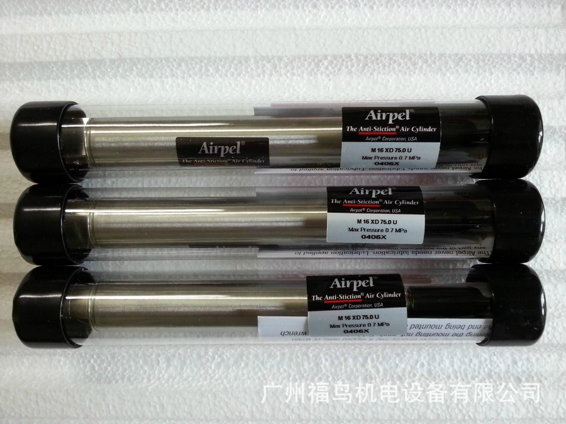 AIRPEL玻璃气缸, 型号: M16XD75.0U
