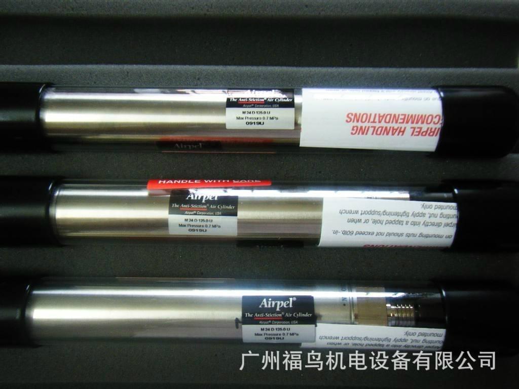 ?AIRPEL / AIRPOT玻璃气缸, 型号: M24D125.0U