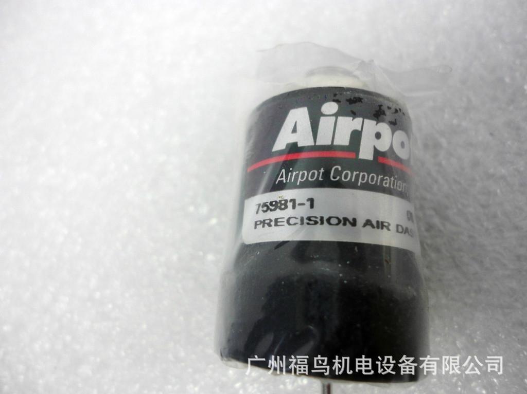 AIRPOT氣缸, 阻尼器, 型號: 75981-1
