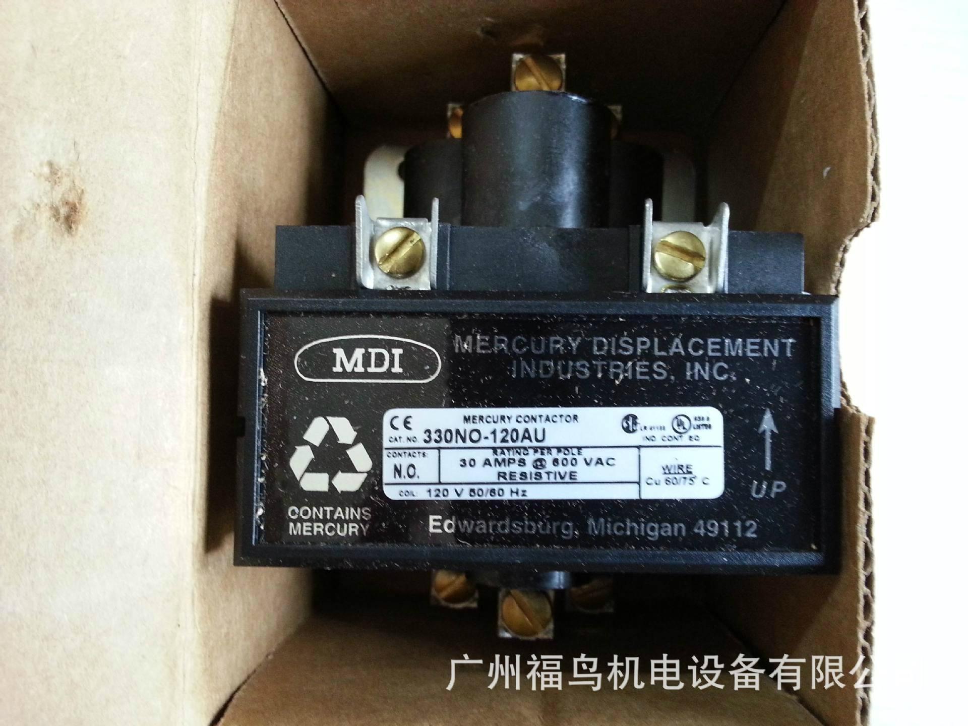 MDI水銀接觸器, 型號: 330NO-120AU