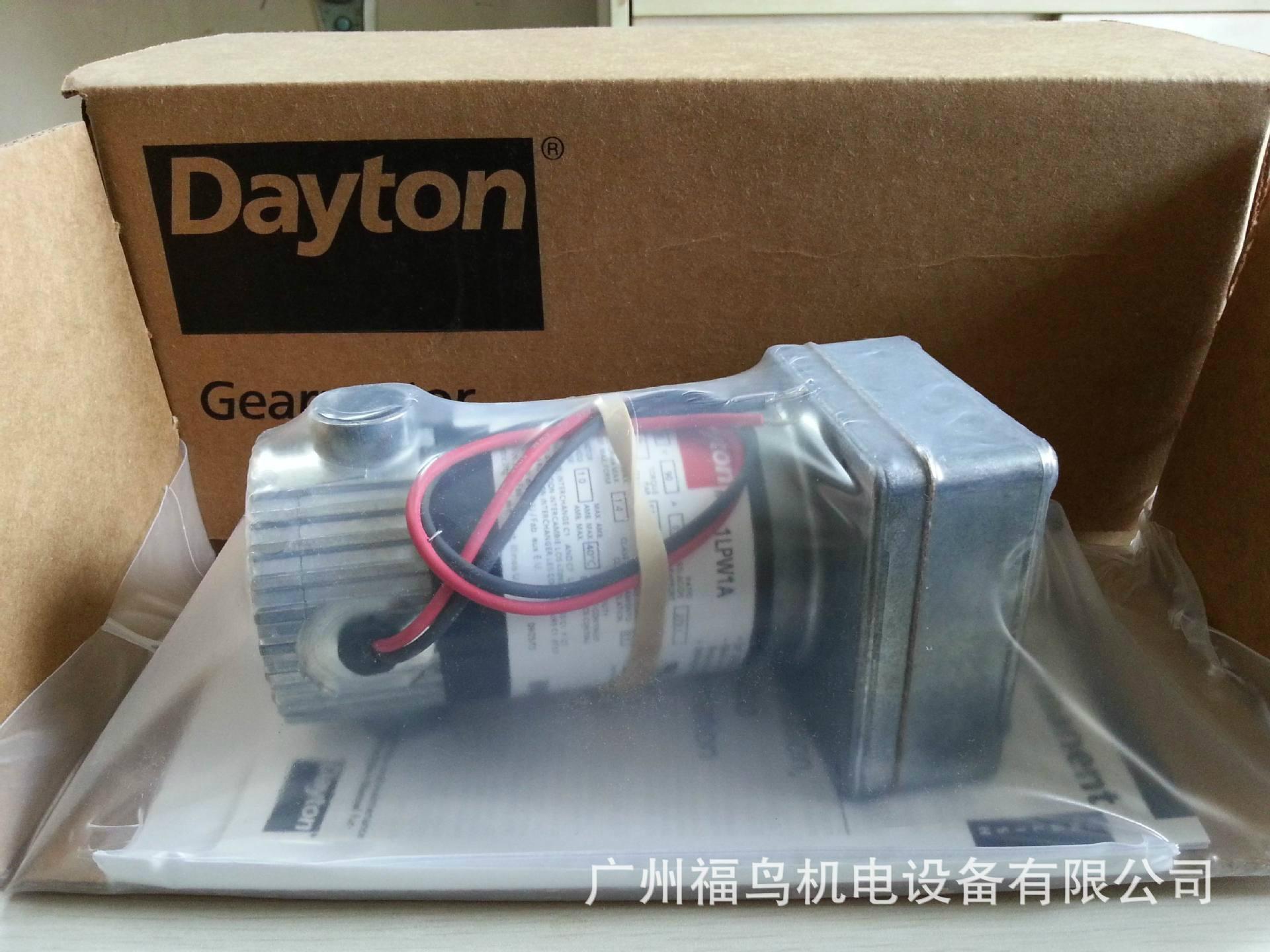 DAYTON电机, 型号: 1LPW1A