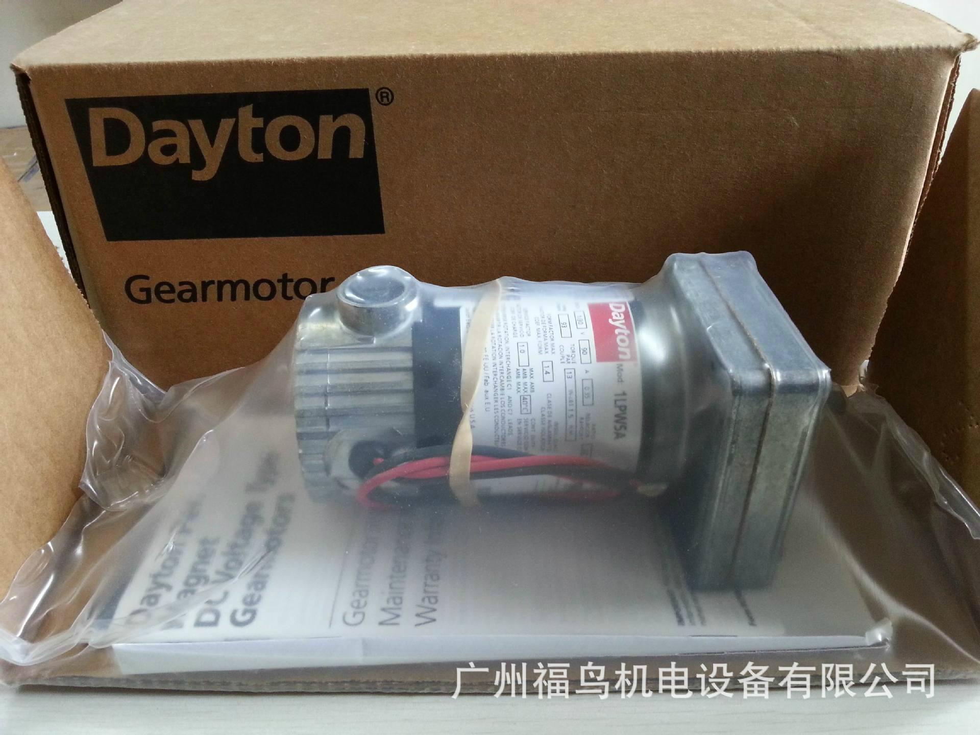 DAYTON电机, 型号: 1LPW5A