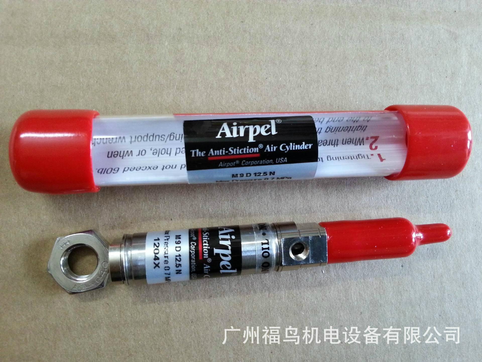AIRPEL玻璃气缸, 型号: M9D12.5N