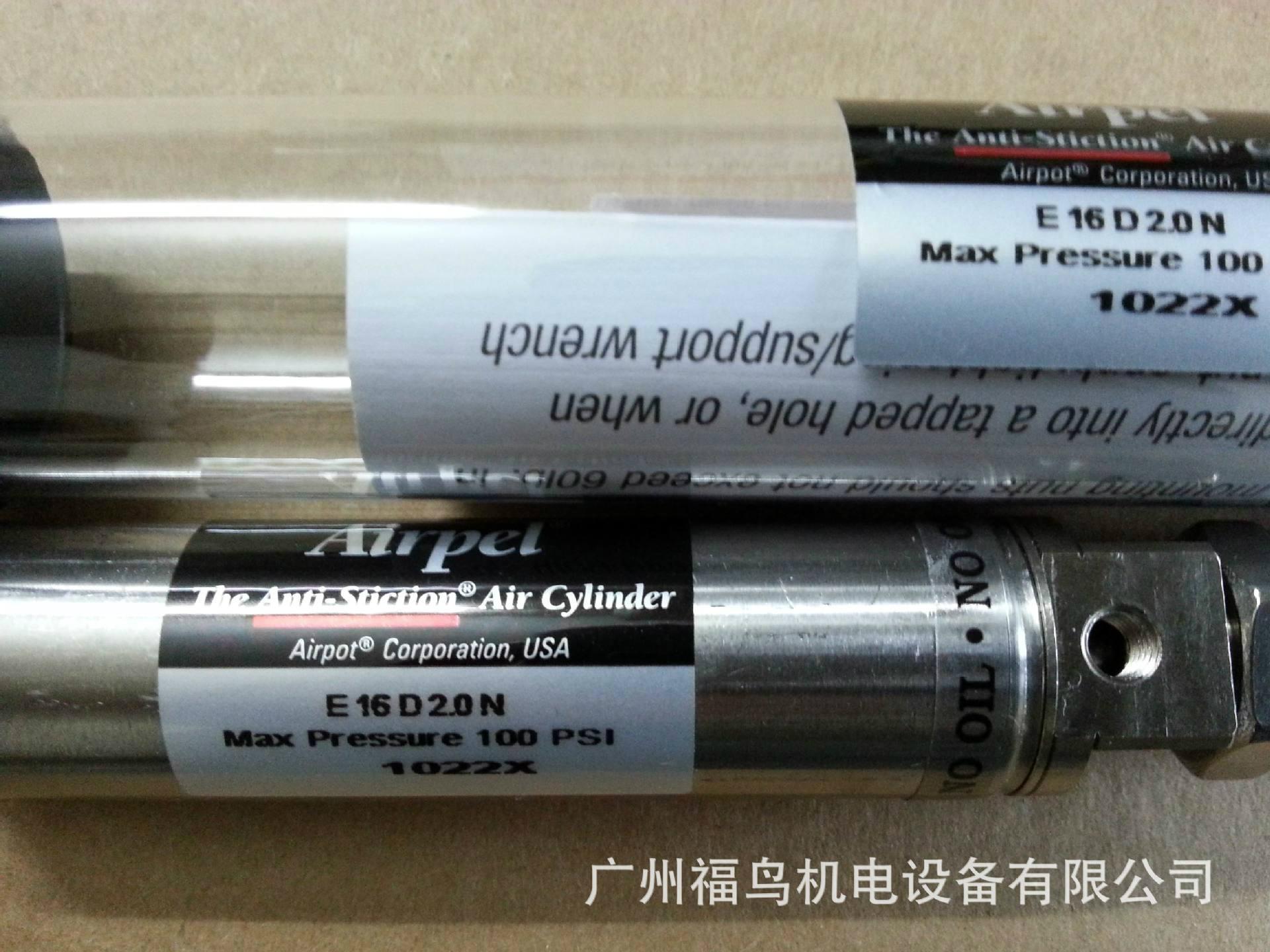 AIRPEL玻璃气缸, 型号: E16D2.0N