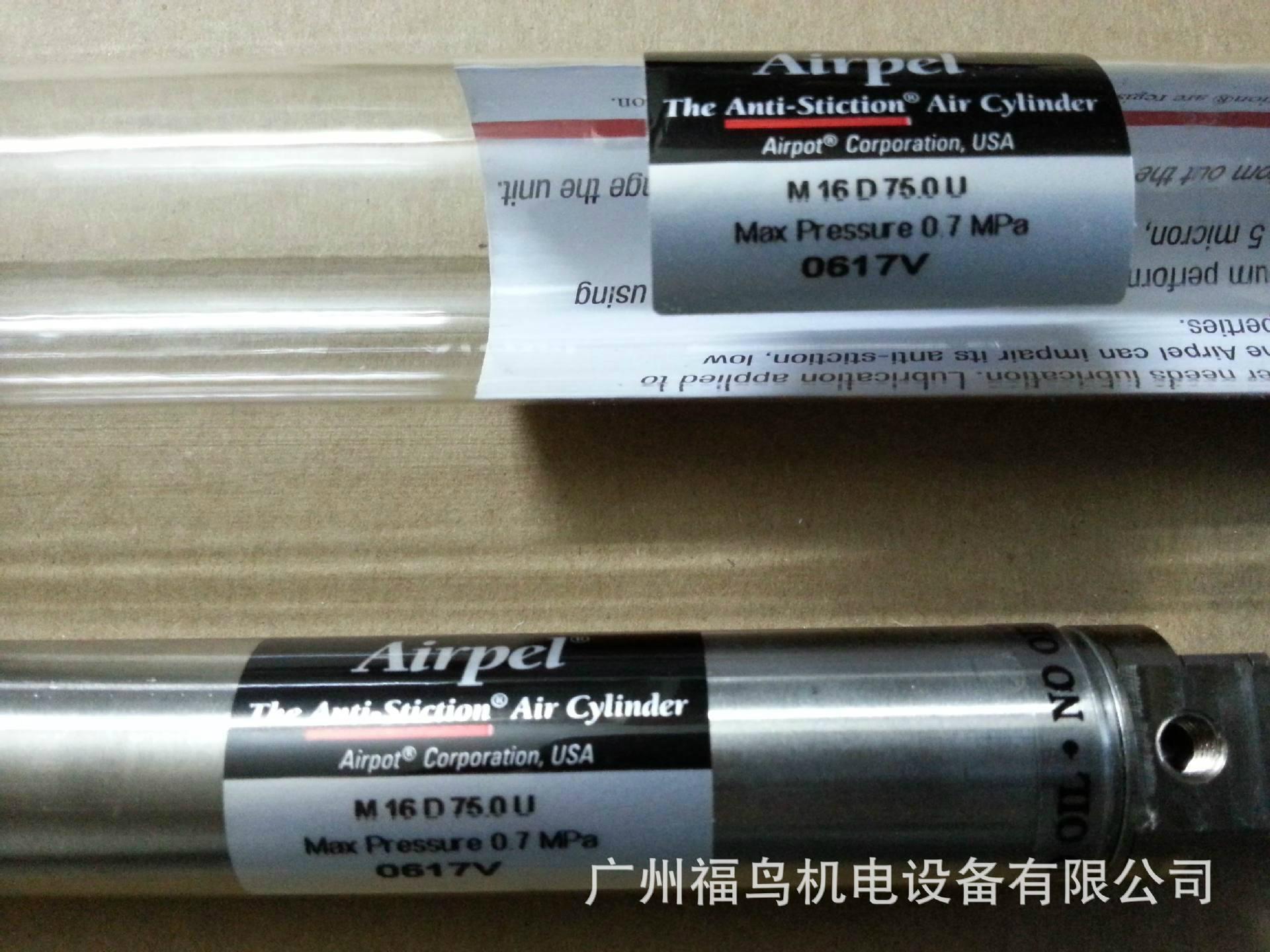 AIRPEL玻璃气缸, 型号: M16D75.0U