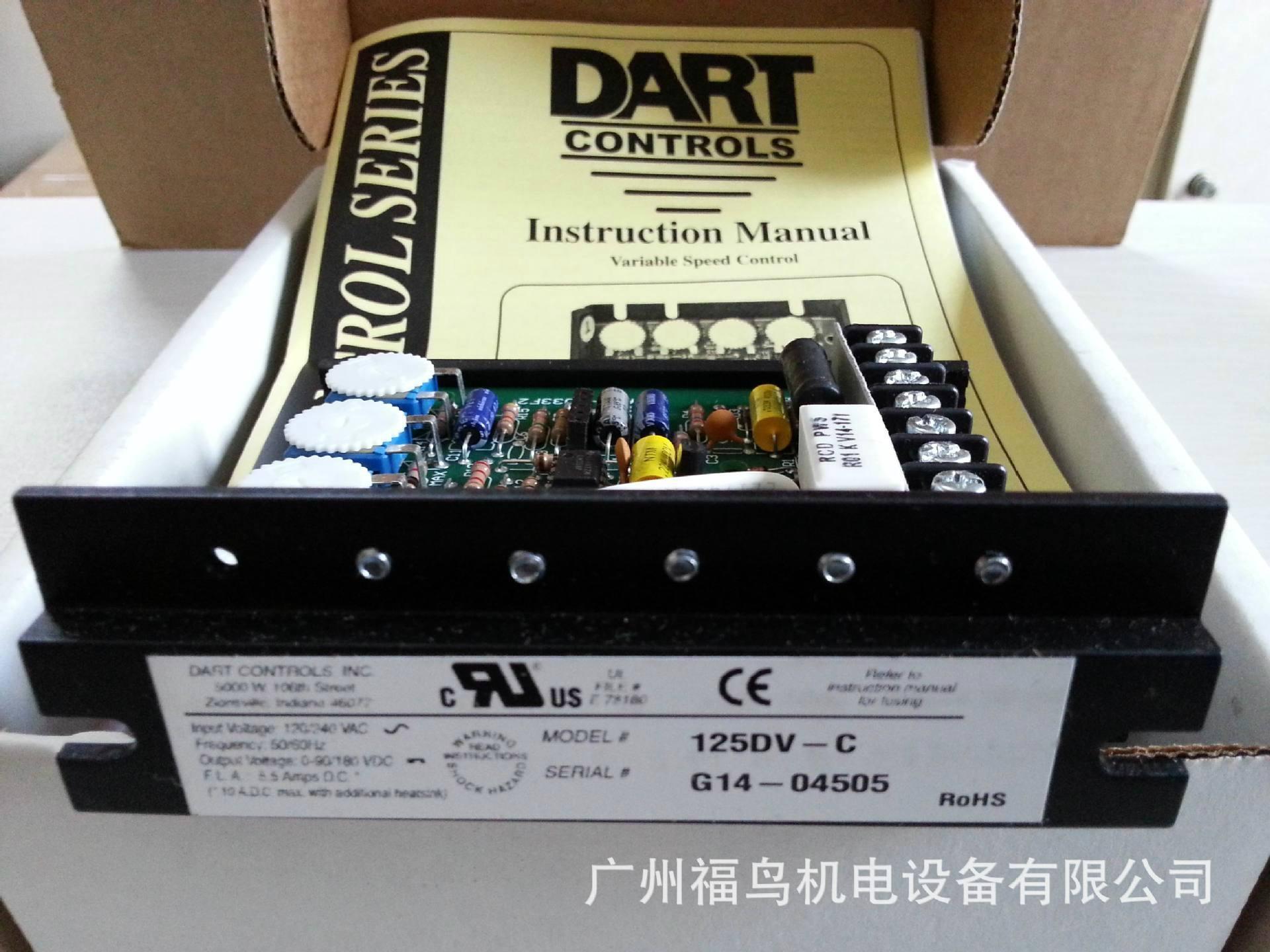 DART CONTROLS调速器, 型号: 125DV-C