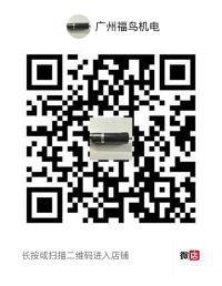 AIRPOT气缸, 型号: 50152-2