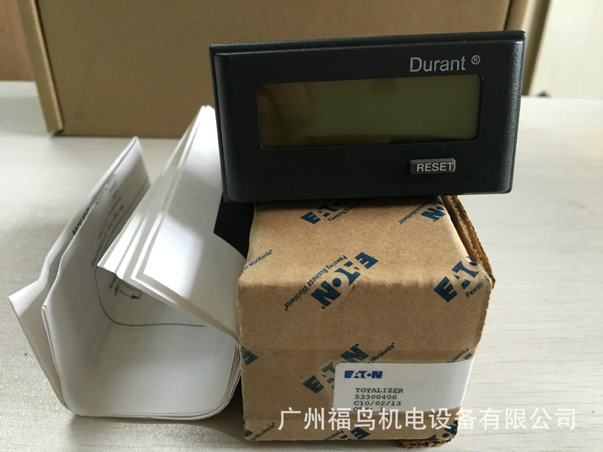 EATON/DURANT计数器, 型号: 53300400