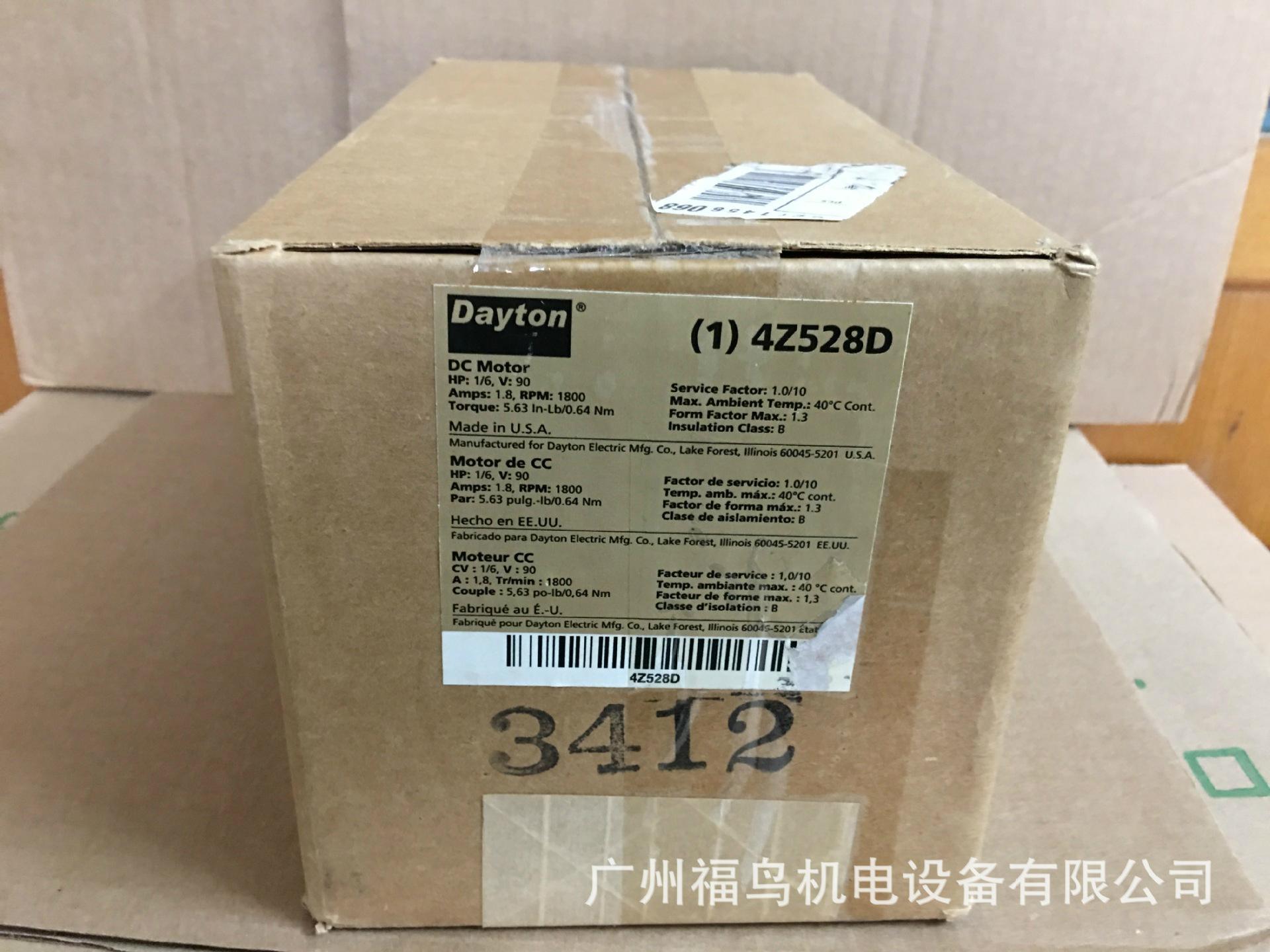 DAYTON电机, 型号: 4Z528D