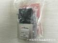 ARO电磁阀,  型号: CAT66P-120-A